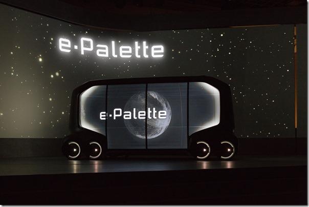 ePalette