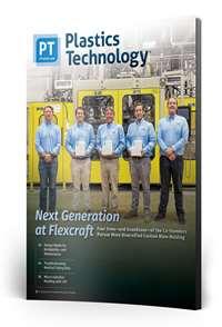 八月现代机器店杂志问题