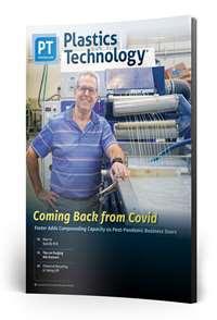 九月现代机械厂杂志