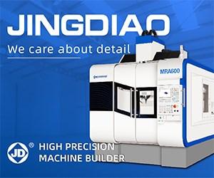 Jingdiao, precision metal cutting