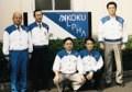 management team of AEC