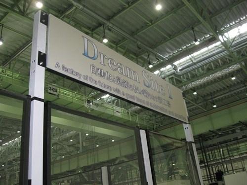 Okuma's production facility