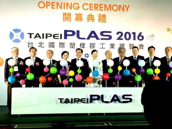 Taipei Plas 2016