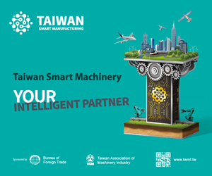Taiwan Association of Machinery Industry (TAMI)