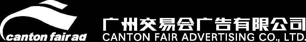 Canton Fair Advertising Co., Ltd.